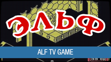 ALF TV Game