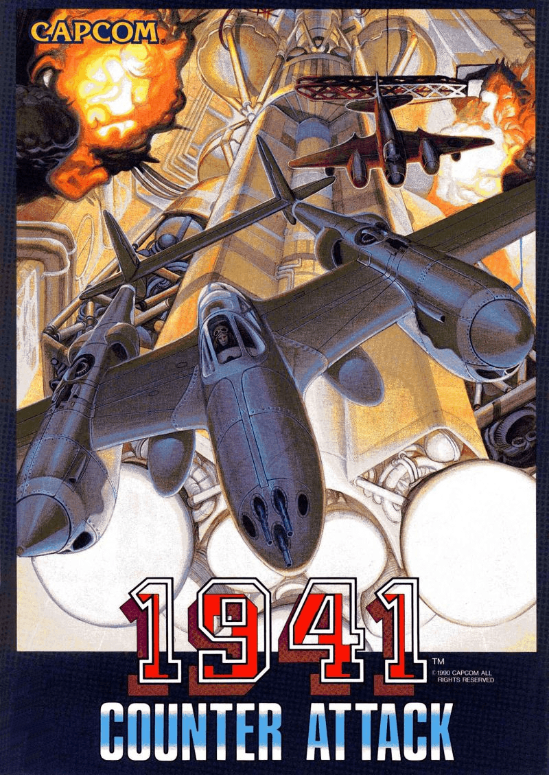 1941.png