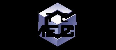 Nintendo Gamecube-alt4.png