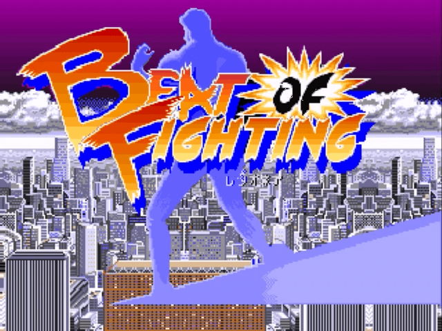 Beats of Fighting.png