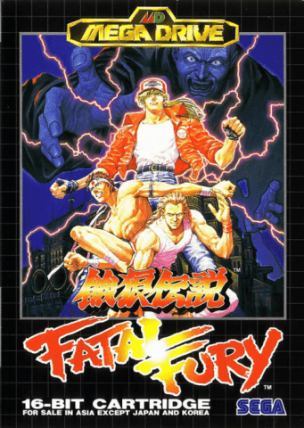 Fatal Fury (Asia).png
