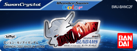SD Gundam G-Generation - Mono-Eye Gundams (Japan).png