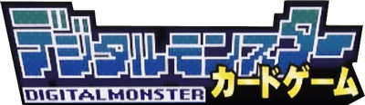 Digital Monster - Ver. WonderSwan (Japan).png