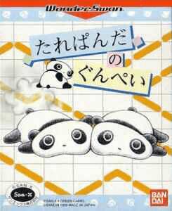 Tare Panda no GunPey (Japan).png