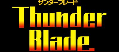 Thunder Blade (Japan).png