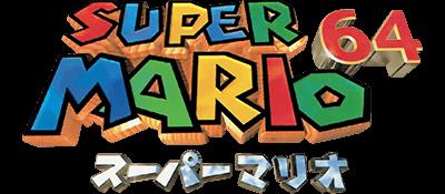 Super Mario 64 (Japan) (Proto).png