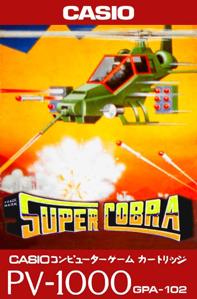 Super Cobra (Japan).png