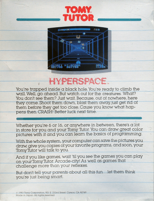 Hyperspace (USA).png