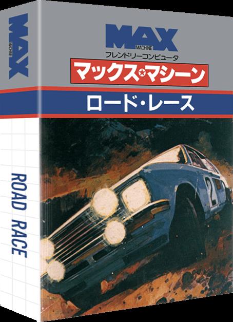 Road Race (Japan).png