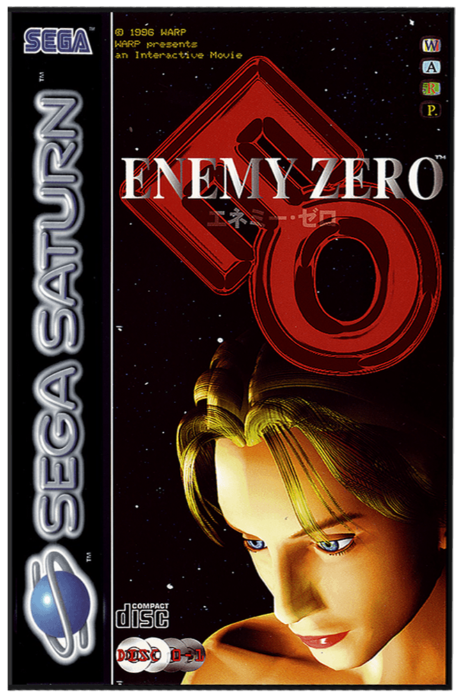 Enemy Zero (Europe) (Disc 3) (Game Disc).png