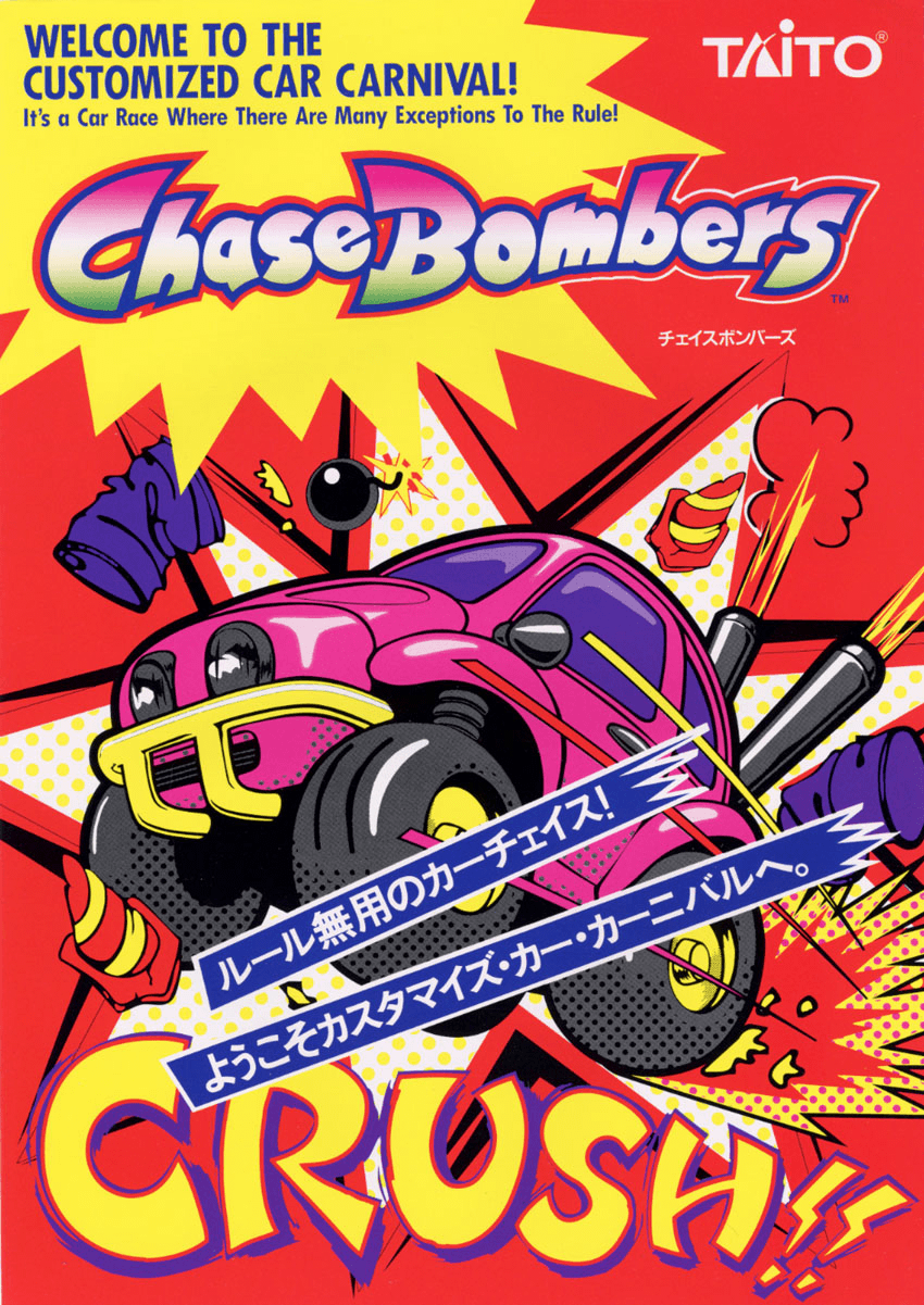 cbombers.png