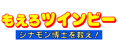 Moero TwinBee - Cinnamon Hakase o Sukue! (Japan).png