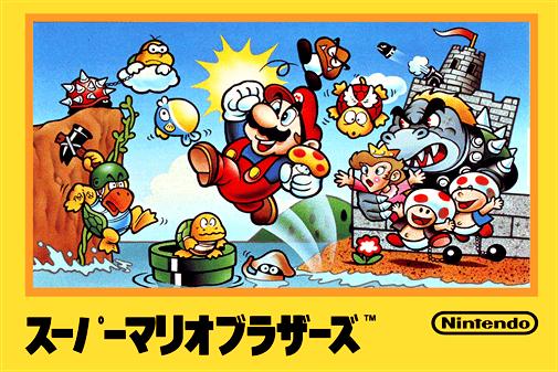 Super Mario Bros. (Japan).png