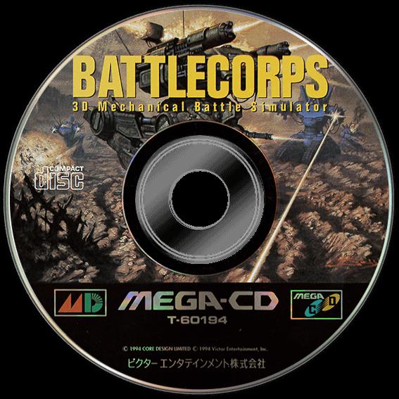 Battlecorps (Japan).png