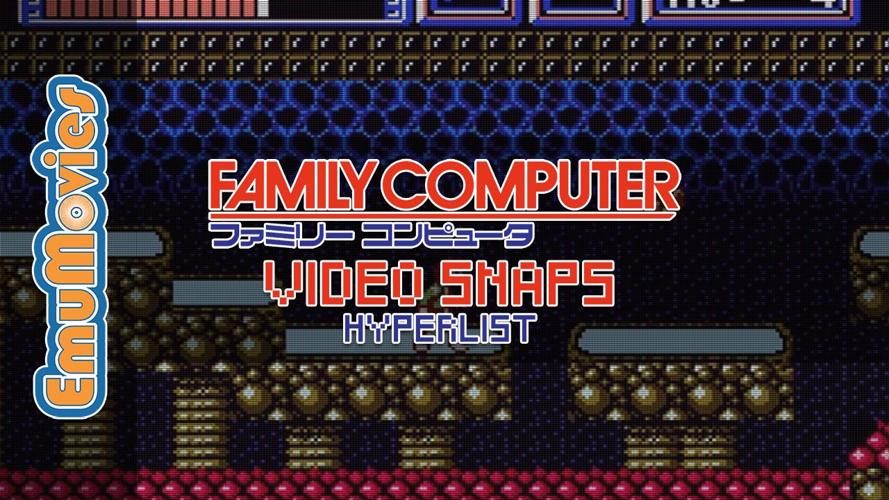 Nintendo Famicom (Video Snaps)(HyperList).png