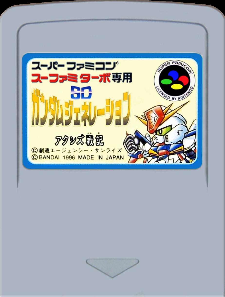 SD Gundam Generation - Axis Senki (Japan).png