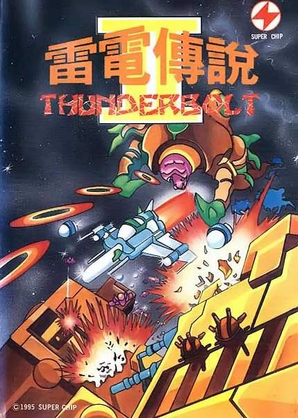 Thunderbolt II (Taiwan) (En) (Unl).jpg