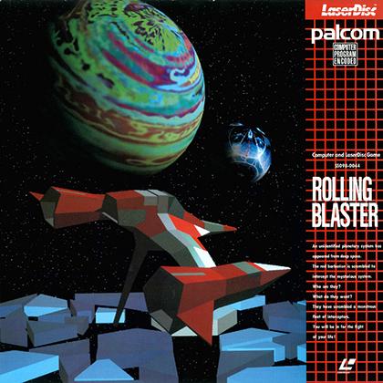 Rolling Blaster (Japan).png