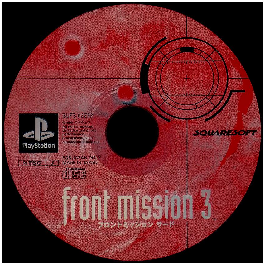 Front Mission 3 (Japan).png