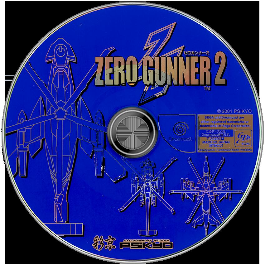 Zero Gunner 2 (Japan).png