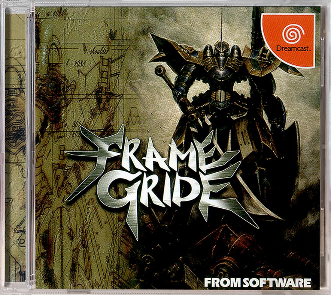 Frame Gride 1 (Japan) (Translated En).png