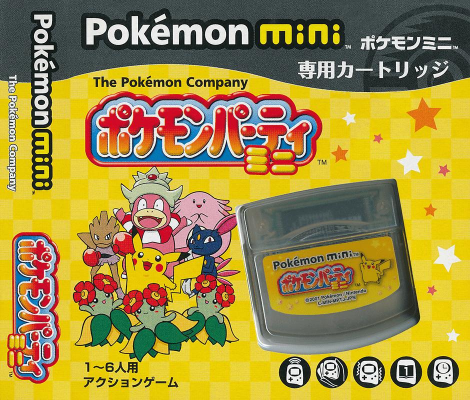 Pokemon Party Mini (Japan).png