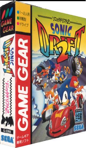 Sonic Drift 2.png