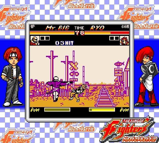 Super Game Boy EM Default Platform Video (HQ)