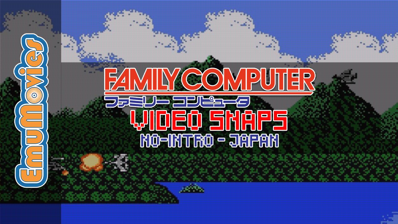 Nintendo Famicom Video Snaps Pack (No-Intro) (Japan) (SQ)