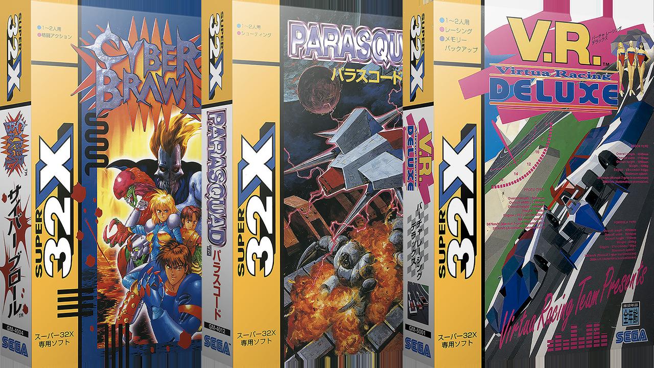 Sega 32X 3D Boxes & Carts - Japan (36)