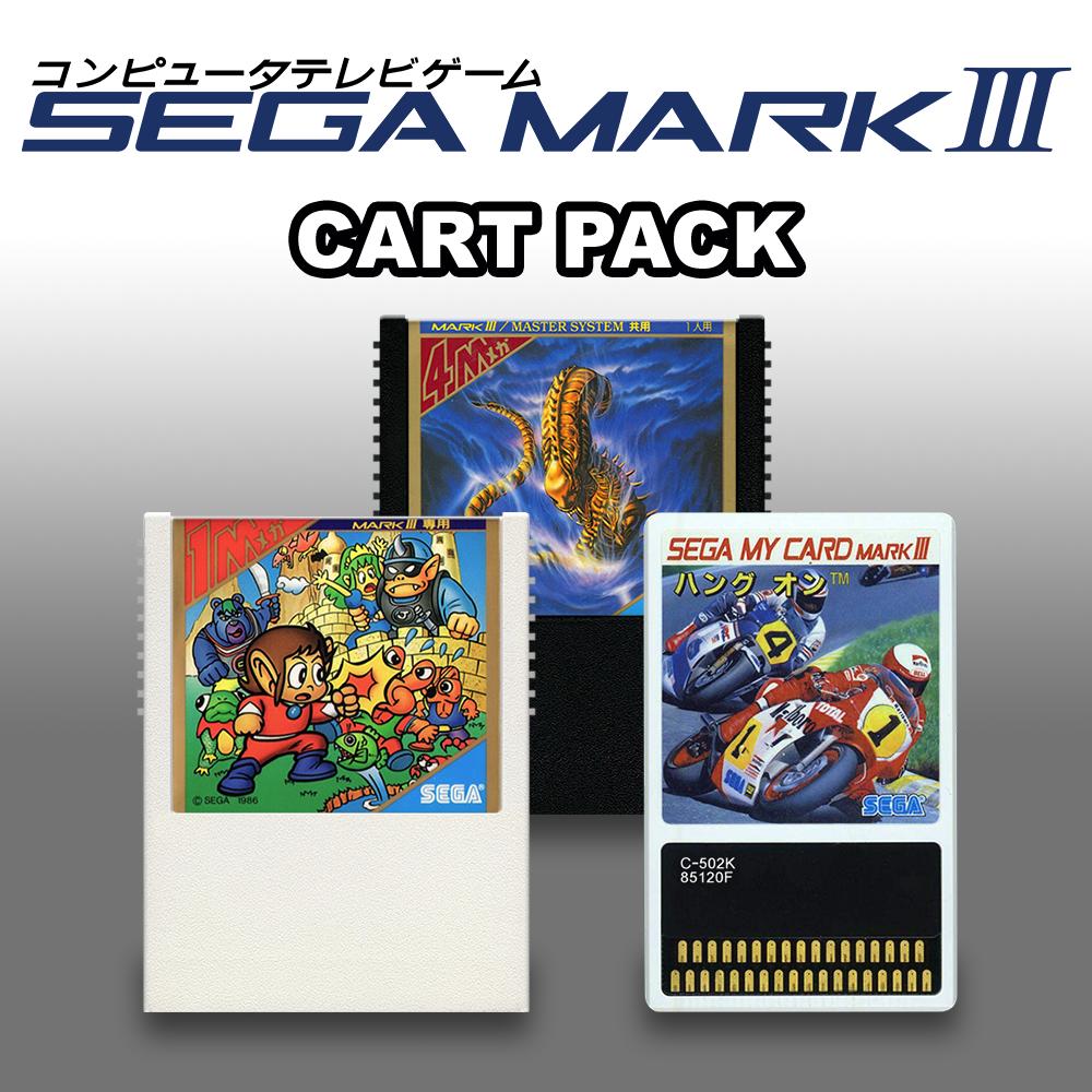 Sega Mark III 2D Cart Pack