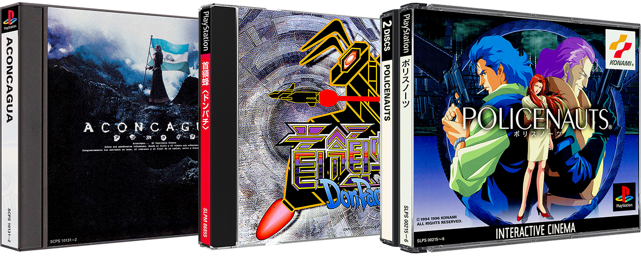 Original PlayStation Japan 3D Box Pack (3693) (ReDump)