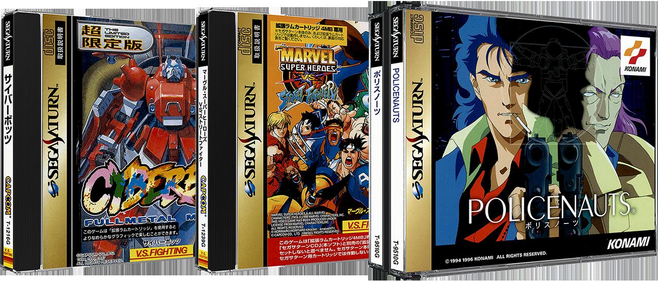 Sega Saturn 3D Boxes Pack (Japan)