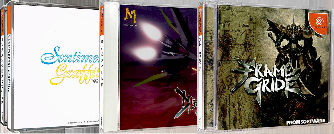 Sega Dreamcast 3D Box Pack - Japan - Authentic Set (563)