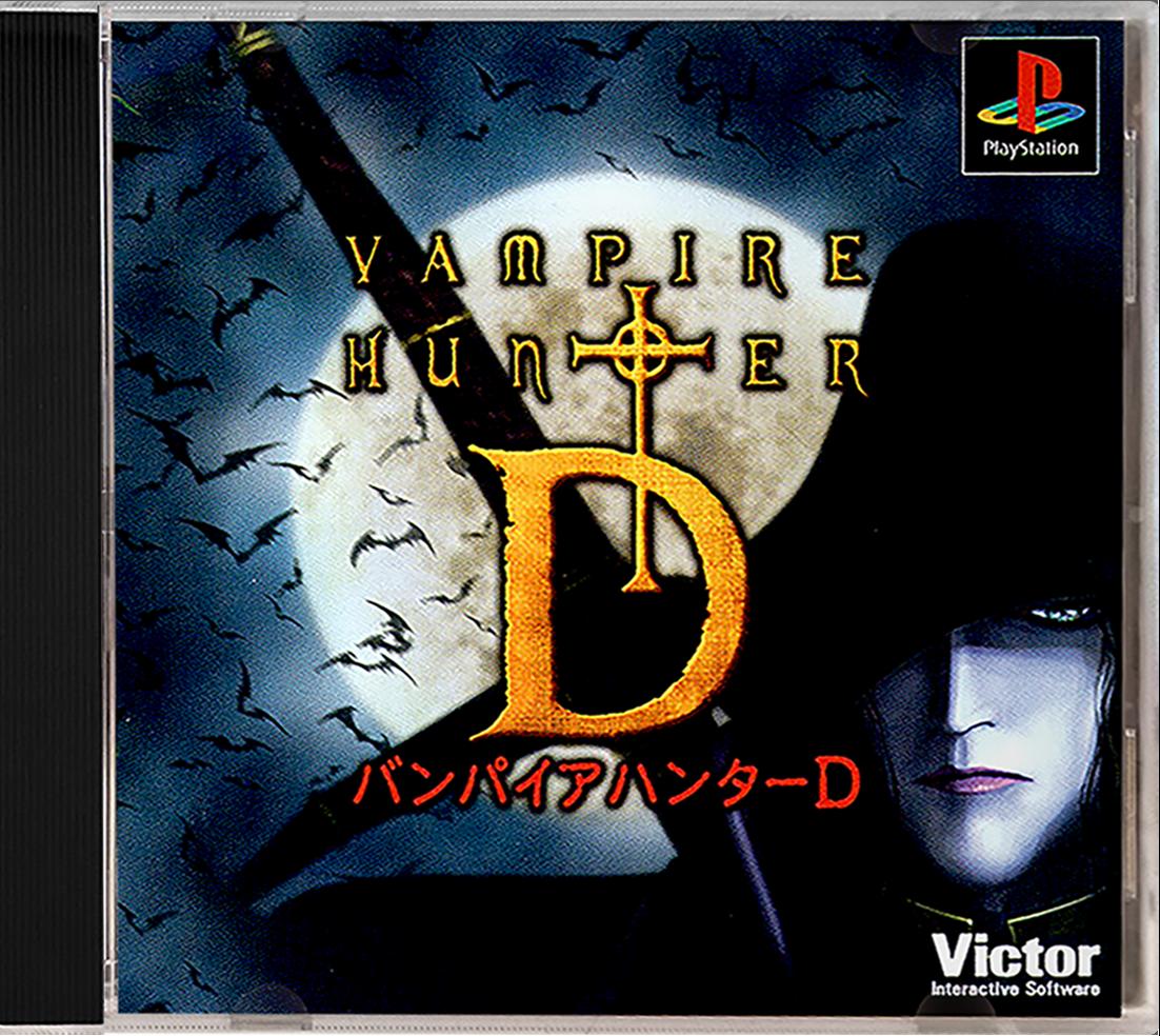 Original Sony Playstation 2D Box Pack - Japan (3911) (2 Versions)