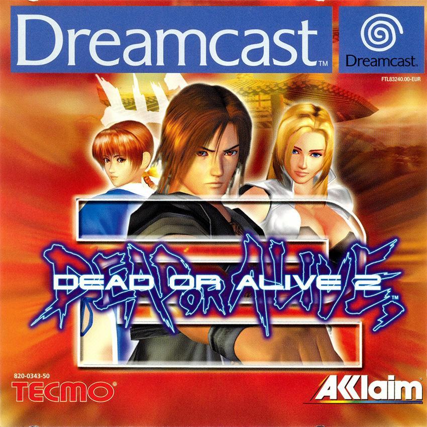 Sega Dreamcast 2D Box Pack - Europe (260) (2 Versions)