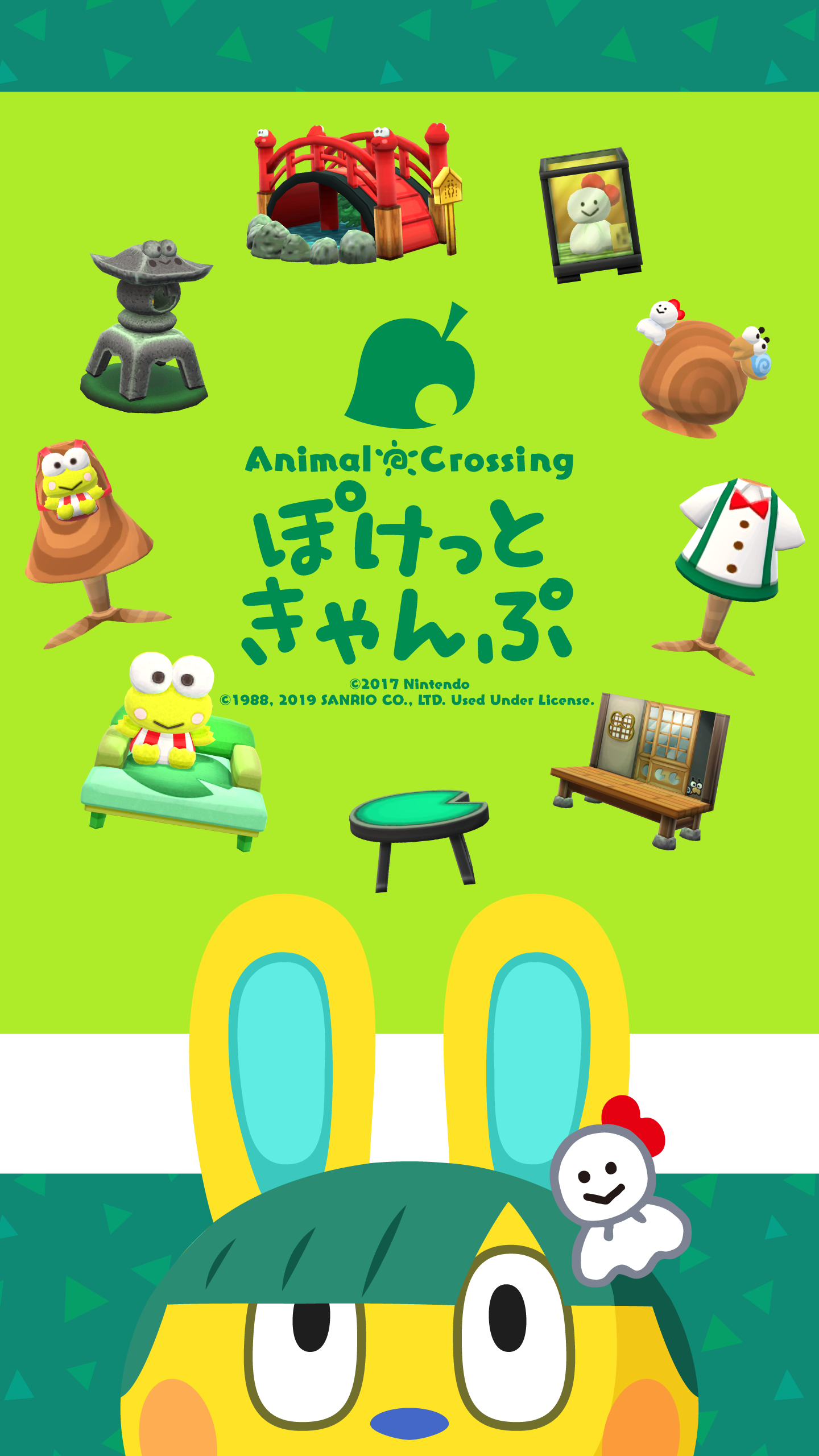 Wallpaper - Animal Crossing Pocket Camp x Sanrio Characters Collection