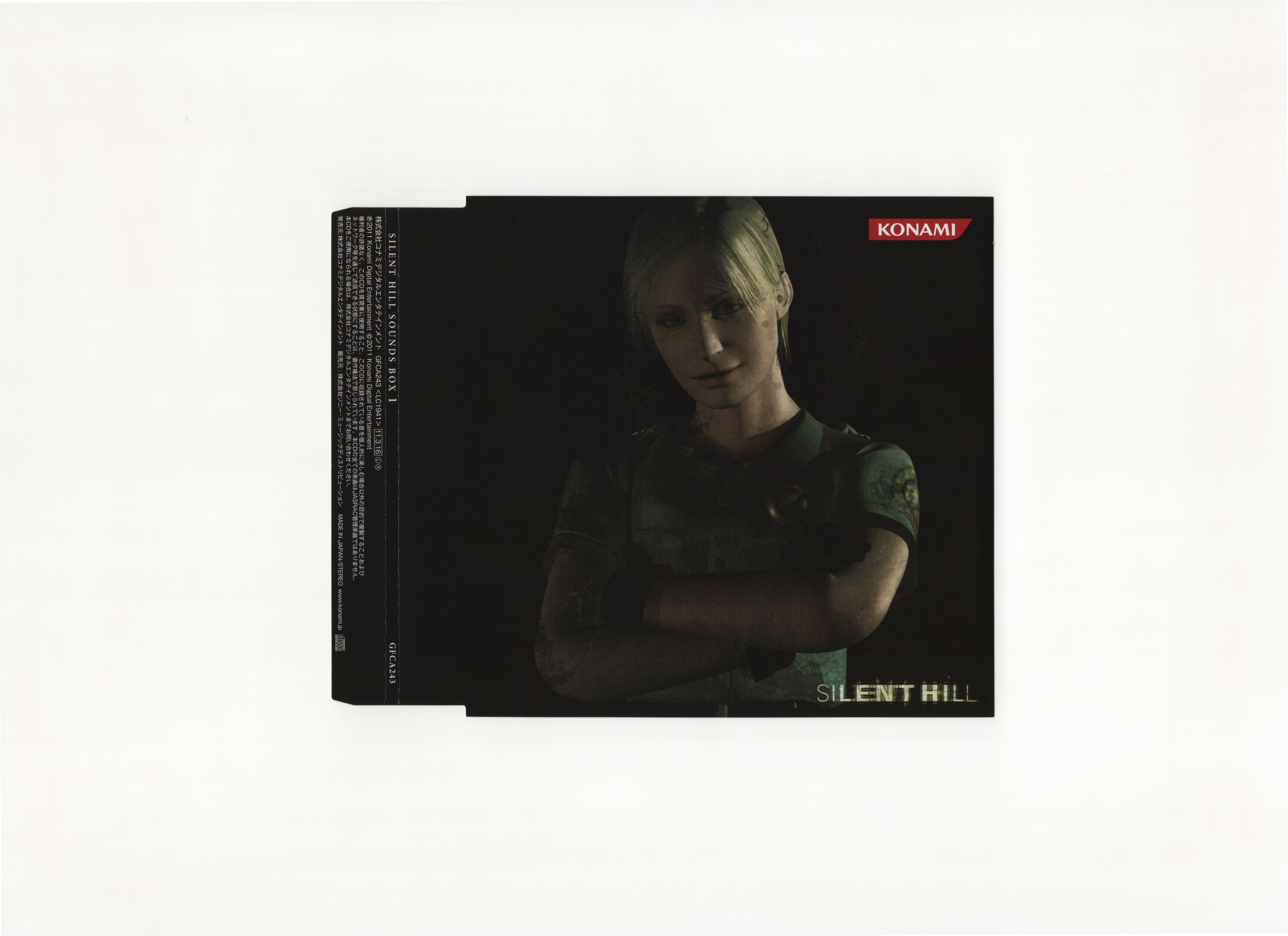 Silent Hill Sounds Box: Disc 1 Silent Hill OST
