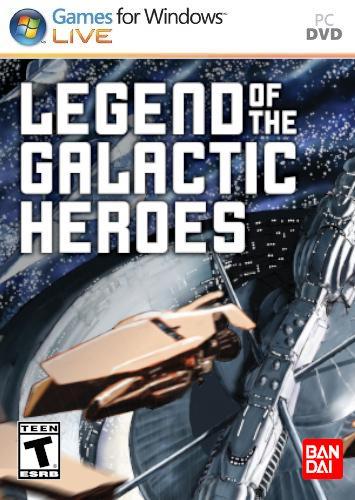 legend galactic heroes.jpeg